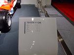 福岡モーターショー2007 TOYOTA F1 6.jpg