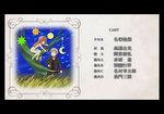 狼と香辛料 第01話 「狼と一張羅」 7.jpg