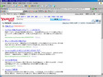 Yahoo!検索 - でかいチンコ