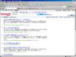 Yahoo!検索 - でかいチョコ