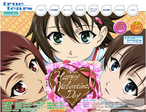 truetears.jp Happy Valentine's Day ハッピーバレンタインデー